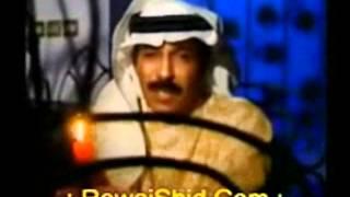 مازيكا عبدالله الرويشد - توك تجي تحميل MP3