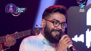 Na Cheli Rojave | Yedo Yedo | Vennila Vennilave Medley -  Star Maa Music Studio