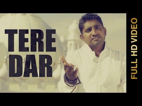 Tere Dar  Jeet Khan