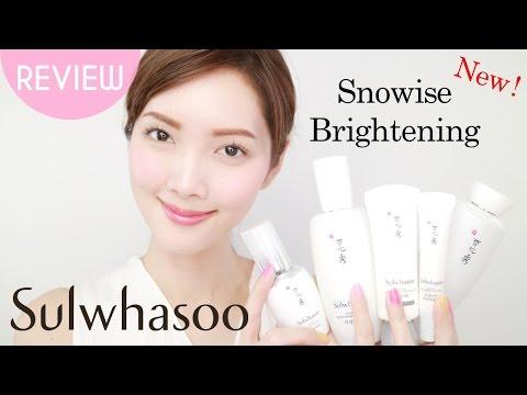 รีวิว Sulwhasoo Snowise Brightening สูตรใหม่ (2017) - กันแดด กันฝุ่น เริ่ดอ่ะ!