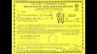 Aravindante Athidhikal Malayalam Full Movie