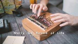 Merry Go Round Of Life - Howls Moving Castle ( Kalimba Cover By April Yang)