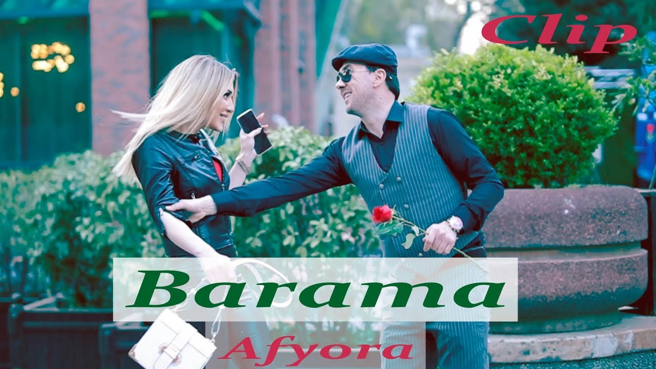 Lyrics Translations Of Barama Afyora By Aqsin Fateh Popnable