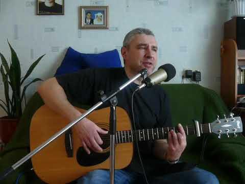 """""""Берега"""" Александр Малинин (кавер под гитару)"""