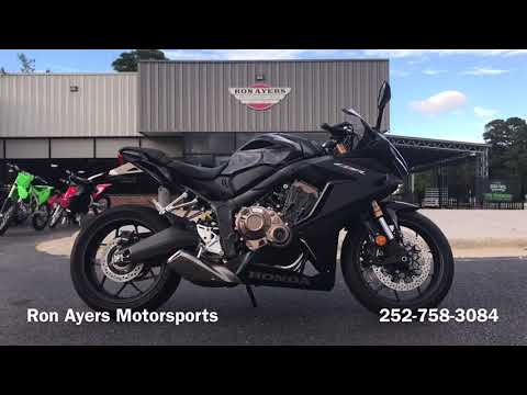 2021 Honda CBR650R ABS in Greenville, North Carolina - Video 1