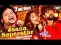 Jaanu Superstar   Song from New Film - TOKATA PHASIGALA   Sidharth TV & Sarthak Music
