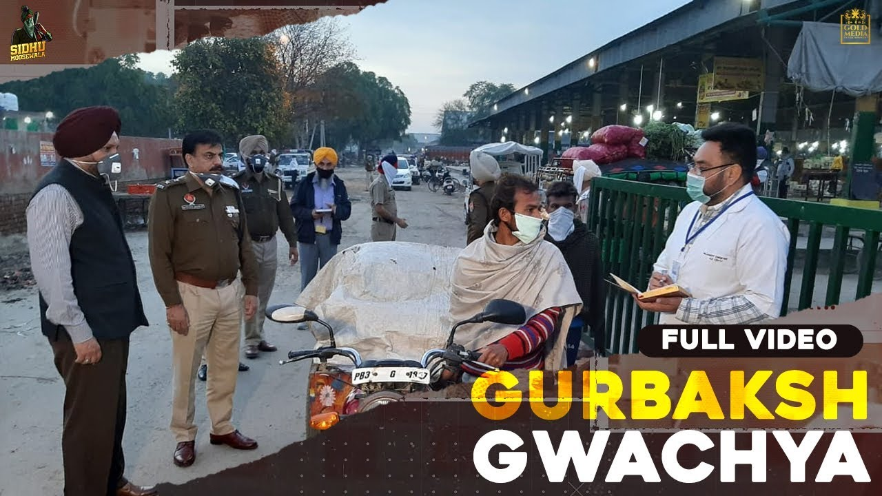 Gwacheya Gurbakash Song Lyrics