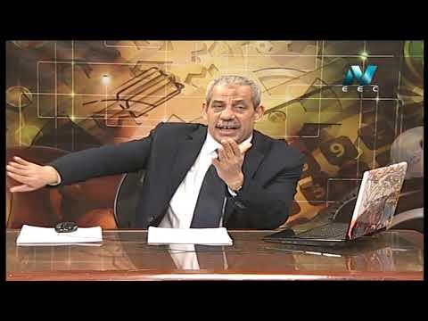 آلات كهربائية و وقاية للدبلوم الصناعي أ عمرو مبروك 26-04-2019
