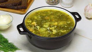 Щавелевый суп. Рецепт от Всегда Вкусно!