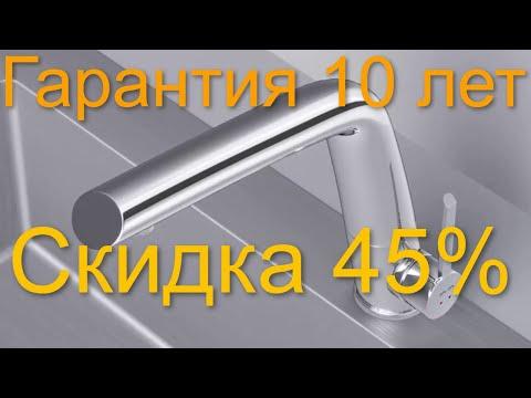Гарантия 10 лет на качественный смеситель для кухни AM.PM Awe F1500000 со скидкой 25500 рублей