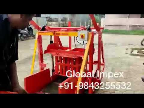 Manual Concrete Block Making Machinery