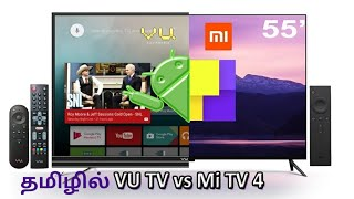 MI TV 4 vs VU 55 Inch Ultra HD LED TV தமிழில் | 55