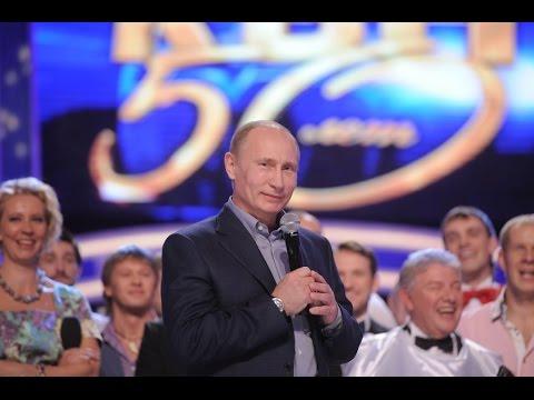 КВН Лучшие номера про Путина и Медведева Часть 1