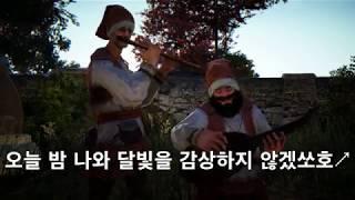 벨리아의 음유시인 feat.드워프