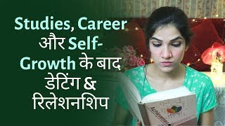 Why It Is Important To Focus On Studies & Career Instead Of Love | Mayuri Pandey
