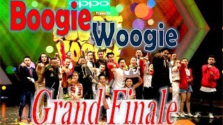 Boogie Woogie | Full FINAL EPISODE | OFFICIAL VIDEO | AP1 HD TELEVISION | GRAND FINALE