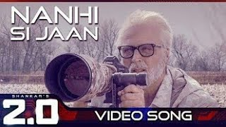 Nanhi Si Jaan