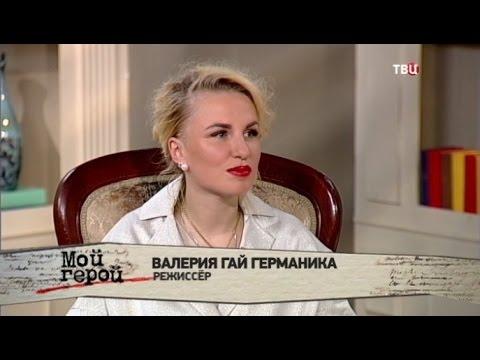 porno-onlayn-valeriya-gay-podglyadel-pod-yubkoy-v-dome