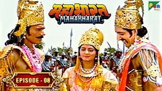 पाण्डु और माद्री का विवाह | Mahabharat Stories | B. R. Chopra | EP – 08 - Download this Video in MP3, M4A, WEBM, MP4, 3GP