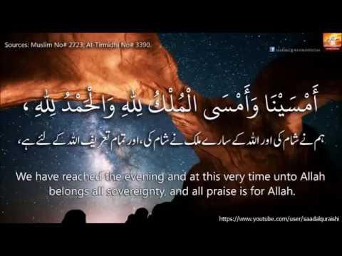 Молитва об изгнании зла из человека