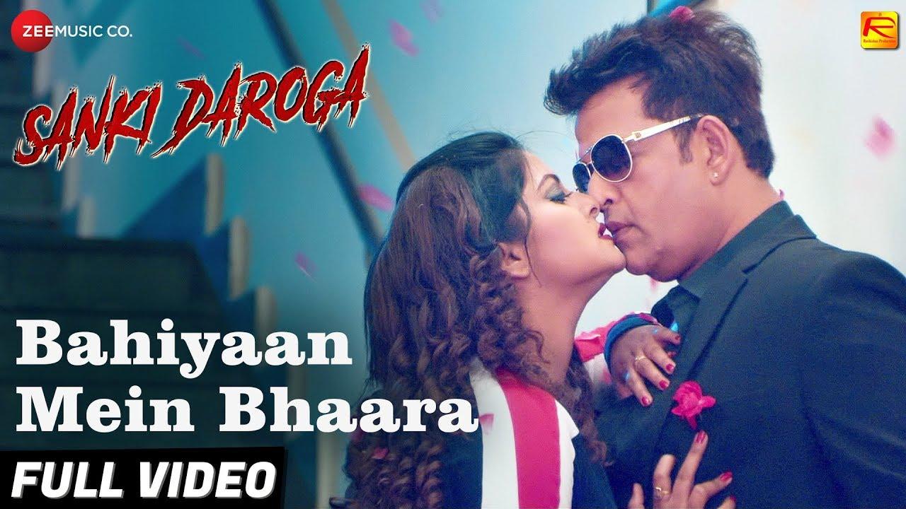 Bahiyaan Mein Bhaara - Bhojpuri Song