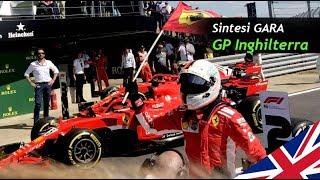 Sintesi Video GP Inghilterra Siverstone... Vittoria Ferrari