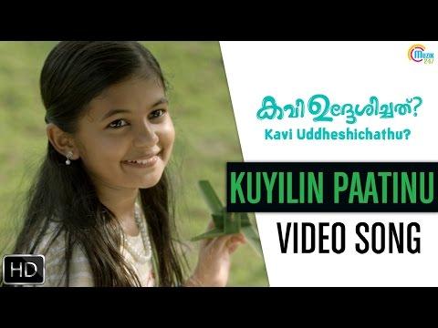 Watch Video Song Kuyilin Paatinu from Kavi Uddhesichathu