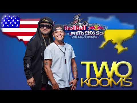 Відео TWO KOOMS 3