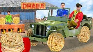 जादुई पराठा टायर Magical Paratha Jeep Tyre Comedy Video हिंदी कहानियां Hindi Kahaniya Comedy Video