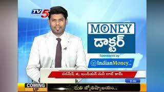 Savings Bank Account - Explained | Money Doctor Show Telugu | EP 101
