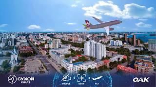 WelcAR - раскрась свой Sukhoi SuperJet 100 (Сочи ВМФС, Владивосток ВЭФ 2017)