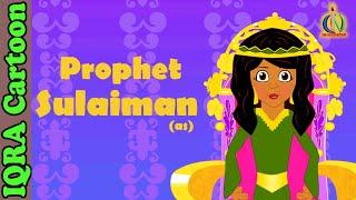 Solaiman (AS) | Solomon (pbuh) - Prophet story - Ep 20 (Islamic cartoon - No Music)