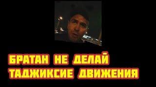 Кавказцы кинули таксиста в Москве
