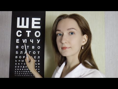 Восстановление зрения метод бейтса-шичко отзывы
