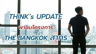 Video of The Bangkok Sathorn