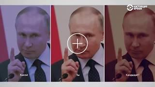 Погибшие вагнеровцы и болезнь Путина   ЧАС ОЛЕВСКОГО   13.02.18