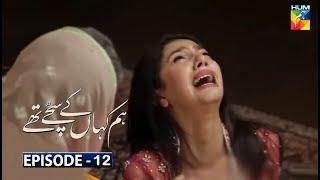 Hum Kahan Ke Sachay Thay Episode 12 Teaser  Hum Kahan Ke Sachay Thay Episode 12  Mahira Khan & Usman