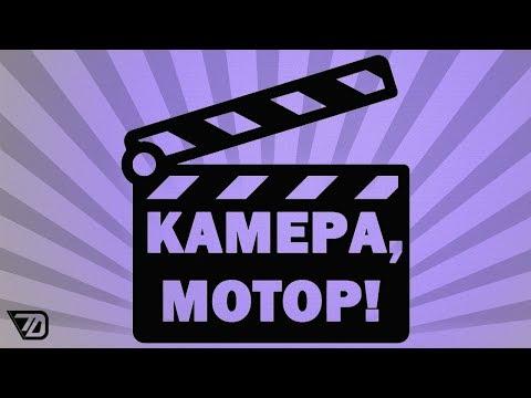 Как записать видео с экрана Camtasia 9