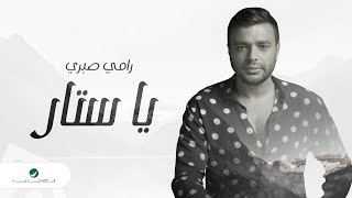 مازيكا Ramy Sabry … Ya Satar - Lyrics Video   رامي صبري … يا ستار - بالكلمات تحميل MP3