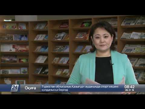 Всеобщая перепись населения пройдет в Казахстане в 2019 году