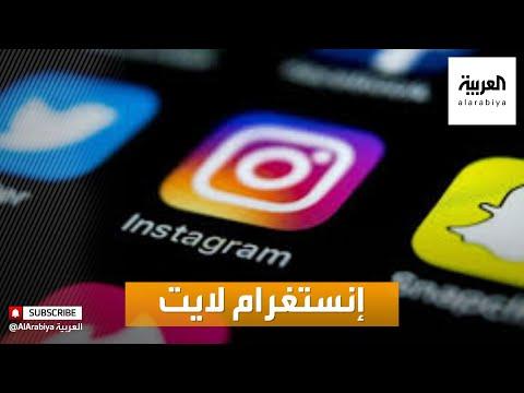 العرب اليوم - شاهد : إصدار نسخة مصغرة من