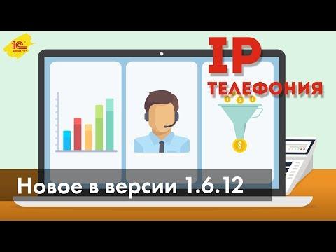 1C:УНФ