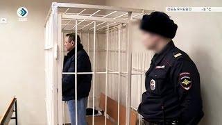 «КРиК. Криминал и комментарии». 21 февраля 2017