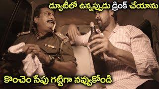 కొంచెం సేపు గట్టిగా నవ్వుకోండి..Prudhvi Raj Ultimate Comedy Scenes   Volga Videos