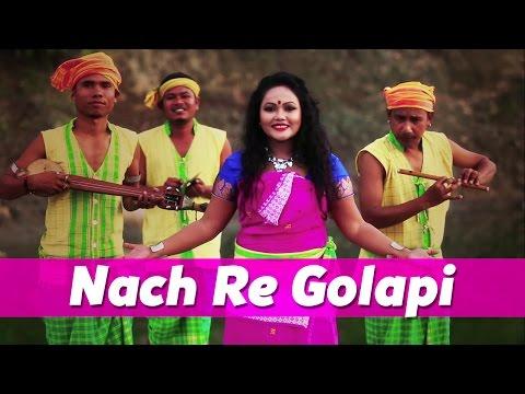 Nach Re Golapi  Goalparia Madhuri Gogoi Nabajyoti