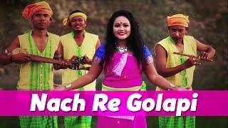 Nach Re Golapi – Madhuri Gogoi
