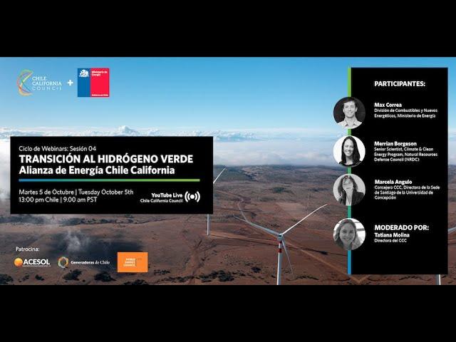 Webinar Alianza de Energía Chile California: Sesión 04