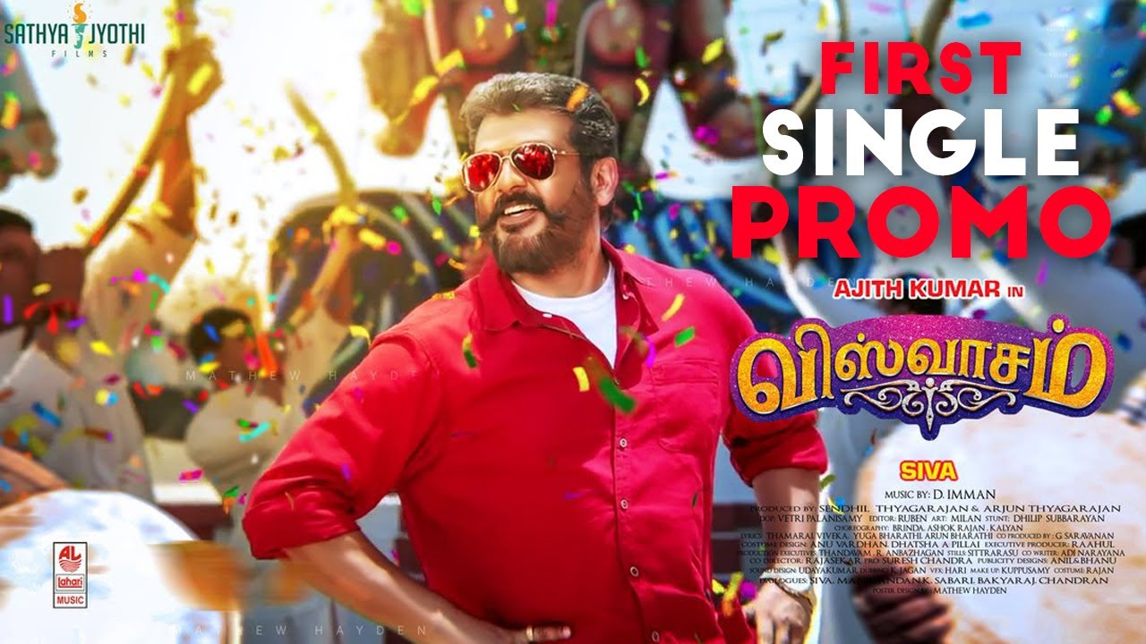 Ajiths Viswasam First Single Track Promo Released On | Viswasam Intro Song | Siva | Nayanthara