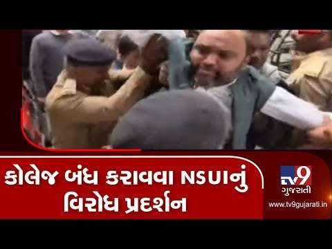 Bin sachivalay exam controversy; NSUI & Congress workers detained for shutting colleges| Ahmedabad