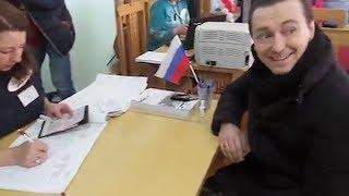 Сергей Безруков на выборах